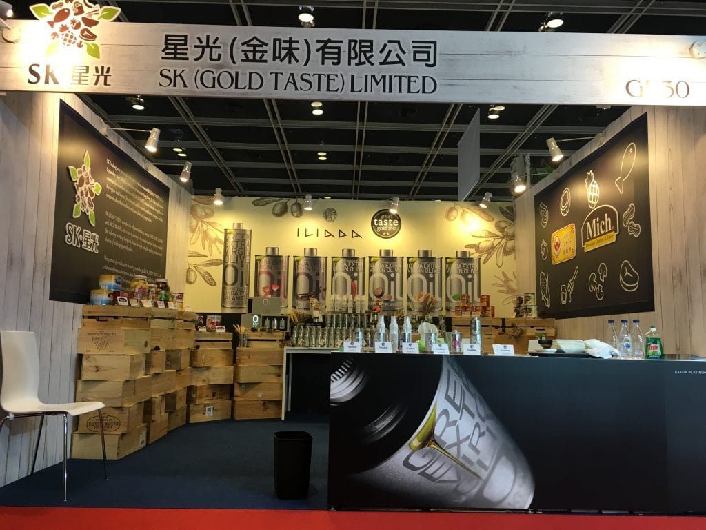 booth construction SK Star