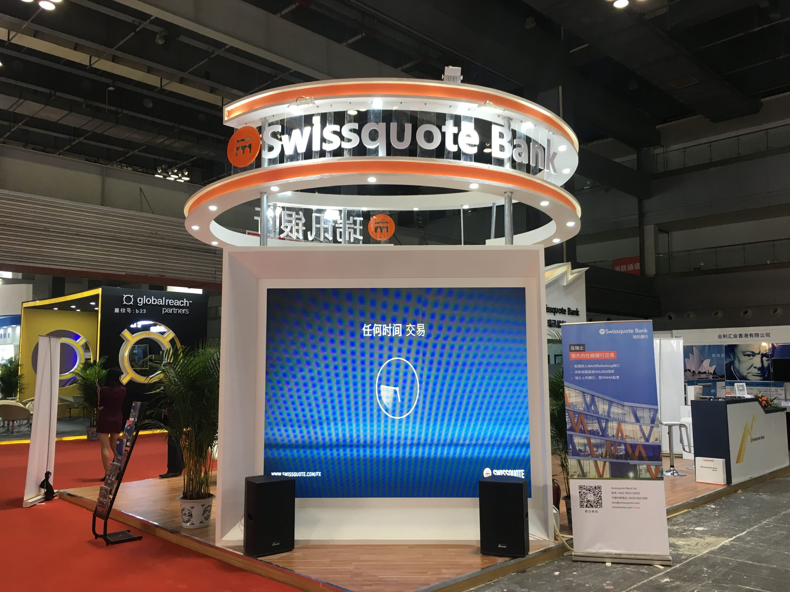 Booth Design Hong Kong | Swissquote Bank | Chongqing