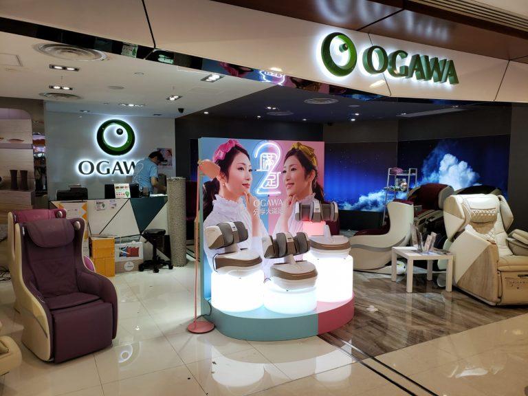 Event Decoration OGAWA 2